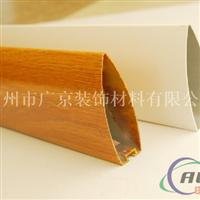 V型铝方通子弹头铝方通木纹铝方通造型