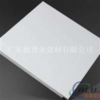 郑州铝扣板厂家供应、专业厂家专业生产