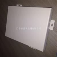 乌鲁木齐氟碳铝单板厂家、和田铝单板厂家