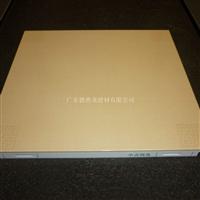 牡丹江铝扣板首选德普龙、专业生产厂家