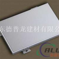 宁波氟碳铝单板、台州铝单板厂家直销