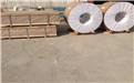 5082氧化铝板加工