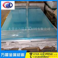 工业铝材3003-O态铝带 3003氧化铝薄板