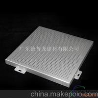 杭州铝单板厂家、温州铝单板厂家