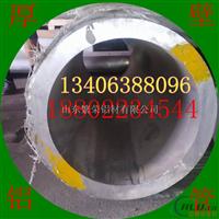 铝管,6063铝管