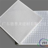安徽芜湖铝扣板厂家直销、专业品质供应