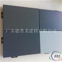 成都铝单板厂家直销、攀枝花氟碳铝单板