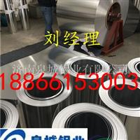 防锈铝板防腐铝瓦 标牌厂专用铝卷