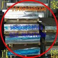 合金铝板,6061合金铝板