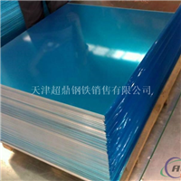 河南5052合金铝板-7075航空铝板