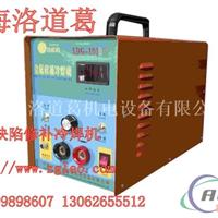 冷焊機原理