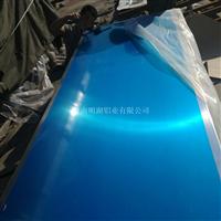 铝合金板价格 铝合金板种类
