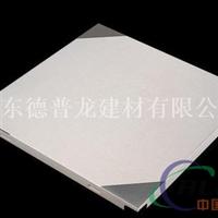湖南株洲铝扣板直销厂家