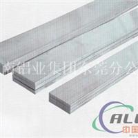 4023槽铝  角铝  规格齐全