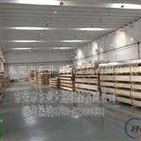 5086铝板厂家 5086铝板价格