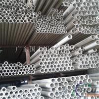 環保6082冷拉鋁管