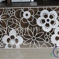 徐州鋁單板生產廠家 弧形焊接鋁單板