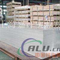 AlMg3.5铝板_AlMg3.5性能