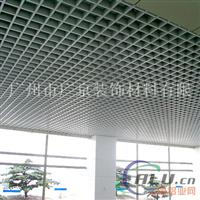 各种特色铝格栅厂家造型设计出售批发