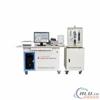 元素分析仪,电弧红外多元素分析仪