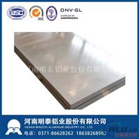 河南明泰5052合金铝板热销产品