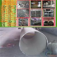 6061铝管,合金铝管