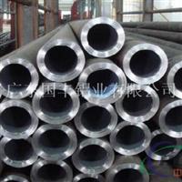 1050半硬大口径铝管