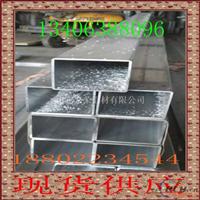 合金铝方管,6063合金铝方管