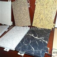 昆明铝单板厂家供应、丽江雕花铝单板