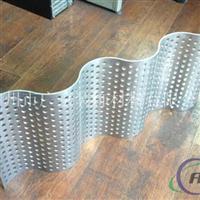弧形铝单板,弧度可任意定制尺寸定制