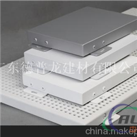 台北铝单板专业供应、高雄氟碳铝单板厂家