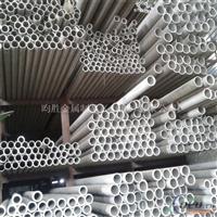 3003铝管    外径10壁厚1    材料过磅3003