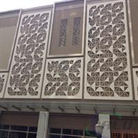 雕花鋁單板的設計,規格,安裝和售后服務。