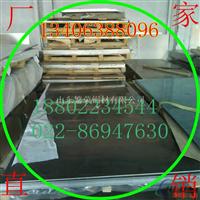 合金铝板,5754合金铝板