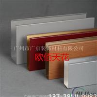 生态仿木纹铝方通规格定制广东厂家直销
