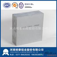 明泰高品质2024超硬铝板市场热销