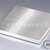 铝蜂窝板-铝蜂窝板厂家-铝蜂窝板厂家直销
