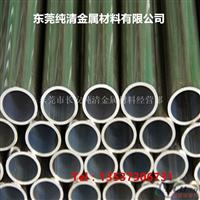 LF21冷拔无缝铝管 厚壁大口径铝管