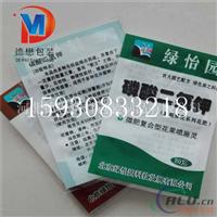 农药兽药铝箔袋,农药粉剂铝箔复合膜