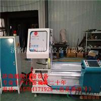 贵州铜仁市专业制作断桥铝门窗机器一套价格