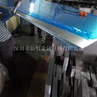 佰恒销售6082国标铝板、6061镜面铝板可切售