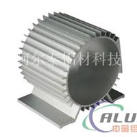 定制铝合金电机外壳 铝合金电机外壳挤压