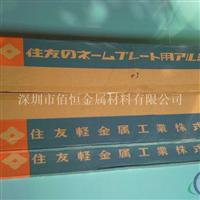 日本住友5052镜面铝板'6063冲压铝板价格'