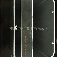 生产销售各种型号电源盒