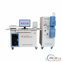 铝合金碳硫仪,高频红外碳硫分析仪