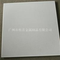 鋁扣板生產廠家 吊頂裝飾材料