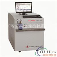 光谱仪,NJ-ZD880型光电直读光谱仪