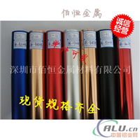 热销6061氧化铝管 DIY手工彩色铝管