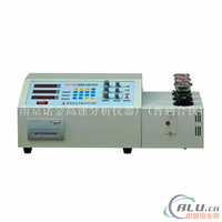 元素分析仪,NJS-1A型智能多元素分析仪