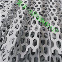 外墙穿孔装饰铝板厂家-幕墙菱形孔装饰板